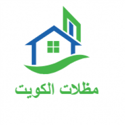 مظلات الكويت | الموقع للايجار 00201015176838